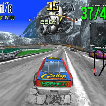 daytona screenshot